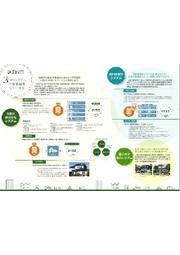 保養所総合管理システム 表紙画像