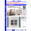 【X線透視・CT検査装置】リフローシュミレータ 表紙画像