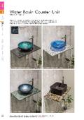 手洗鉢セット『Water Basin Counter Unit』 表紙画像