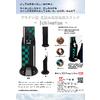 足踏み式消毒液スタンド ichimatsu パンフレット.jpg