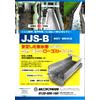JJS-B.jpg