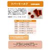 rubber_mold.jpg