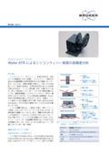 Wafer ATRにおけるシリコンウェハー表面の高精度分析 表紙画像