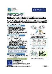 バイオ医薬品開発用カスタムアプリケーション『Bio-MOE』 表紙画像