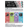 sstc_Products_leaflet_2020.12.jpg