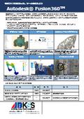 【CAM機能】Autodesk Fusion360 表紙画像