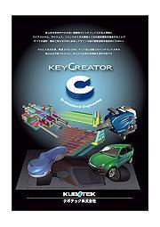 CAD/CAMシステム「KEYCREATOR」 表紙画像
