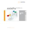 Appl_Microsart_AMP_Mycoplasma_SL-4070-j.jpg