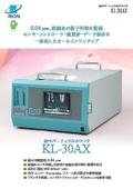 パーティクルカウンター  液中・純水用 0.04μm KL-30AX 表紙画像