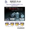 SSOI2.3.jpg