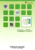 東北ゴム ラバーシート 製品カタログ 表紙画像