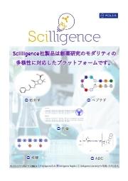 Scilligence 研究情報管理統合プラットフォーム ー創薬モダリティ 表紙画像