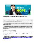 【資料】NEWS PICKS 令和元年6月28日掲載