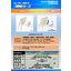 ■小型チューブポンプ『WPM1/WPM2』カタログ 表紙画像