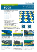 切削加工用素材『食品製造用プラスチック』 表紙画像