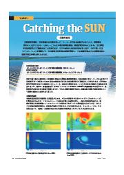 太陽を追尾  表紙画像
