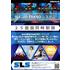 SLS LED STUDIOシステム パンフレット.2020.04.22.jpg