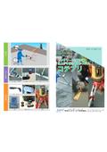 コテプリ商品カタログ 表紙画像