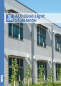 ALC薄形パネル(外壁・間仕切壁・床・屋根) 表紙画像