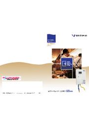 省スペース型 電解水生成装置『LES mini』 表紙画像