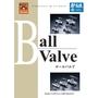 ボールバルブ「Bシリーズ」 表紙画像