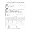 【取扱説明書】HDO-32(40)ALシリーズ.jpg