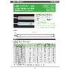 TOZAI_CATALOG2021_Vol.1_A4版-10.jpg