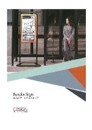 ECOスマートバスストップ『Busola Sign』 表紙画像