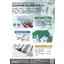 製造技術教育訓練教材セット 表紙画像