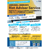 adviser_210713.jpg