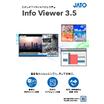 スタンダードサイネージシステム【Info Viewer 3.5】製品カタログ 表紙画像