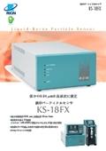 パーティクルカウンター 液中 HF対応 0.04μm KS-18FX 表紙画像