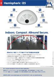 監視カメラ MOBOTIX i25 表紙画像