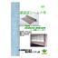 電磁波シールド布:スキミング・リレーアタック防止、スマホを圏外に、静電気対策や電波障害防止等に使用、シールド効果をもつ導電布です 表紙画像