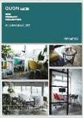【デザイン家具 QUON vol.26】NEW PRODUCT COLLECTION-metal&table