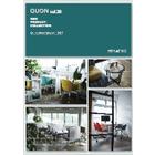 【デザイン家具 QUON vol.26】NEW PRODUCT COLLECTION-metal&table 表紙画像