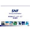 191029Corporate profile of SNF.jpg