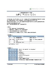 MFC 7001-C01 / 1液性常温硬化型 撥水・撥油・離形性特殊セラミック塗料 表紙画像