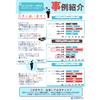 生産方法の違いによる価格差文章位置変更.jpg