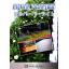 土壌改良材 シルバーパーライト 表紙画像