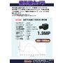 ARTCAM-130UV-WOMカタログ0831.jpg