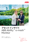 ABB Ability e-mesh Monitor