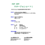 エロージョンコートL カタログ 2.9.14.jpg