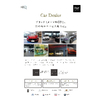 Case Study カーディーラー(ポート)・pdf.jpg