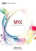 SFCC株式会社 会社案内