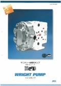 ライトポンプ『TRA 10シリーズ』 表紙画像