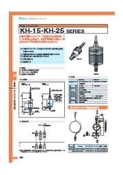 ◆◇圧力トランスミッター KH-15・KH-25 SERIES◇◆ 表紙画像