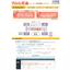 メーカー直送管理システム『Web産直』 表紙画像