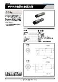 デジタル表示付加圧力計 CCB型