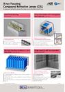 X線光学製品(集光レンズ,タルボ干渉計用回折格子)とLIGA微細加工技術 表紙画像